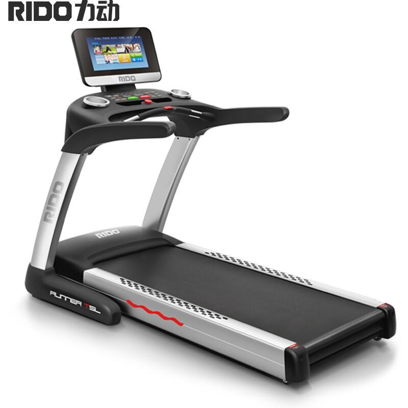 力動(RIDO)智能觸摸屏跑步機T5