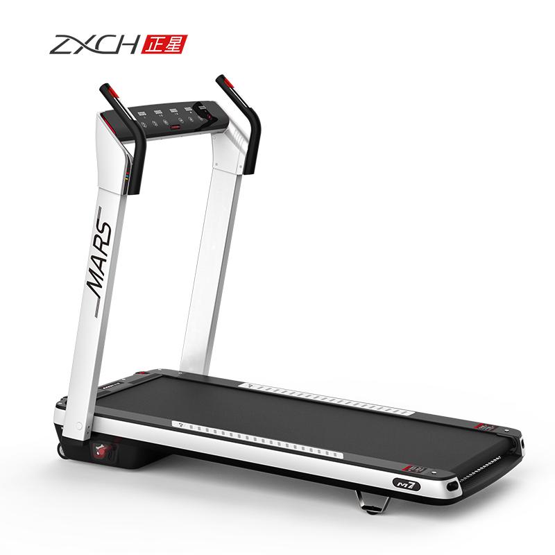 正星(zxch)全折叠智能跑步机M7