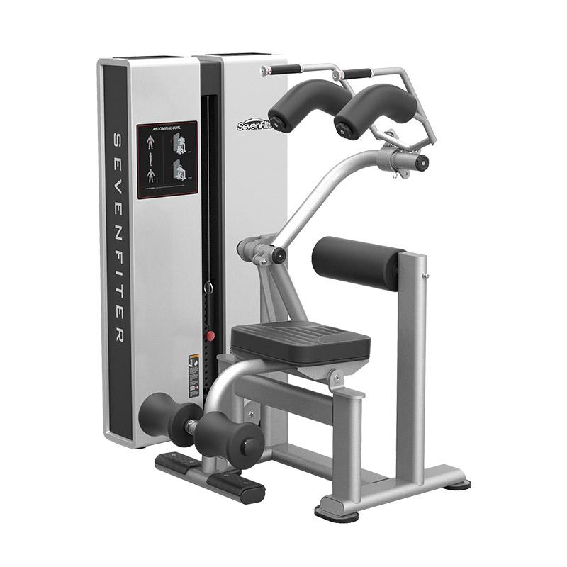 施菲特SevenFiter坐姿腹肌训练器  SF7139