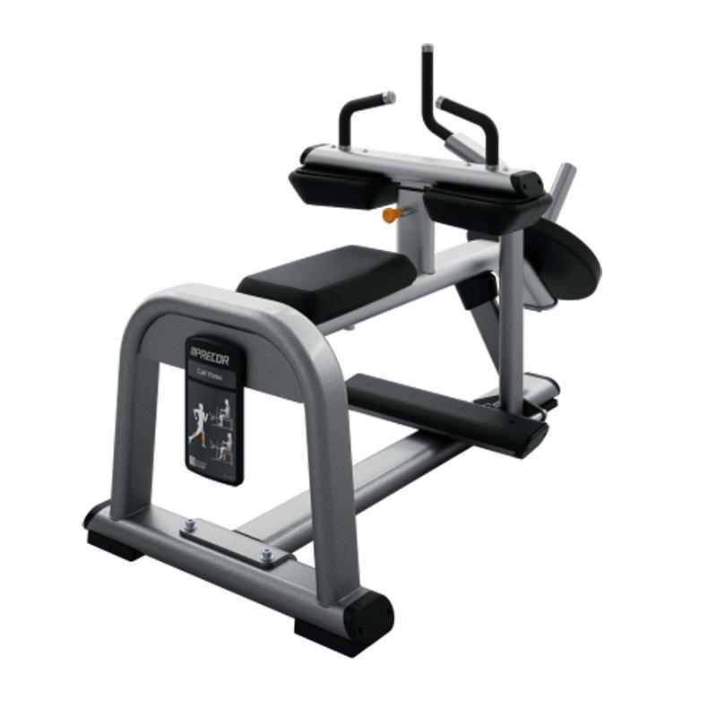 美国必确PRECOR小腿提踵训练器/坐姿小腿训练器座椅及靠背 DPL616