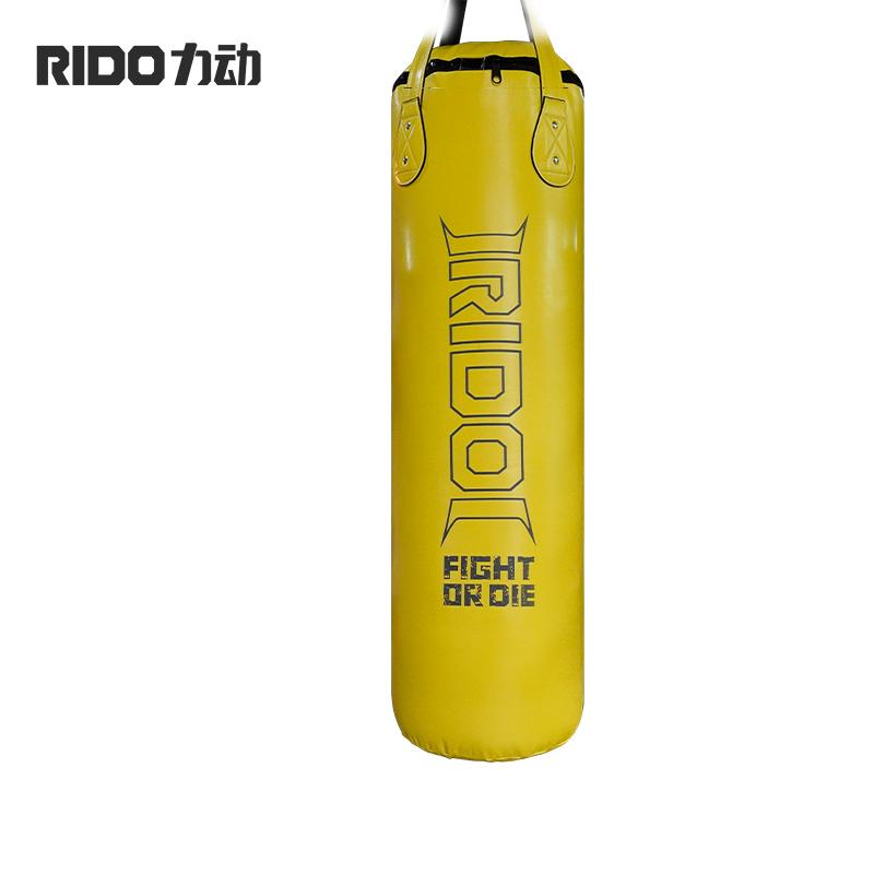 力动(RIDO)吊式拳击实心沙袋PB12