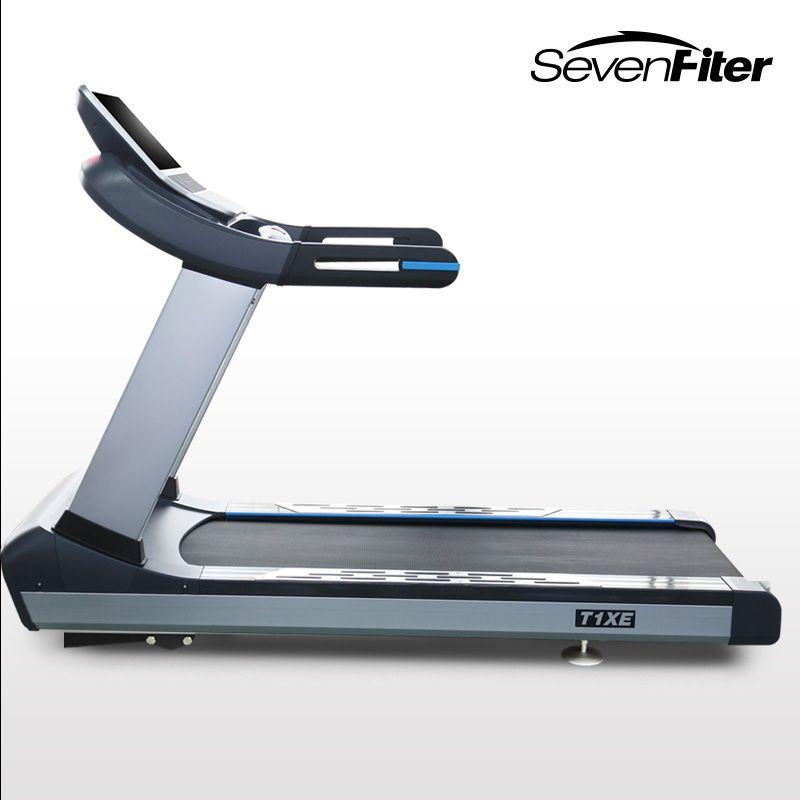 施菲特(SevenFiter)商用跑步机T1XE