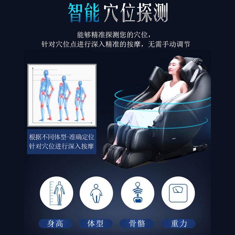 稻田(INADA)保健按摩椅 S333