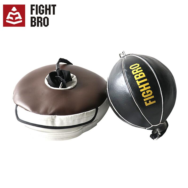 飞特氏(FIGHTBRO)搏击反应球H202