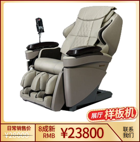 松下(Panasonic)豪华按摩椅MAG1