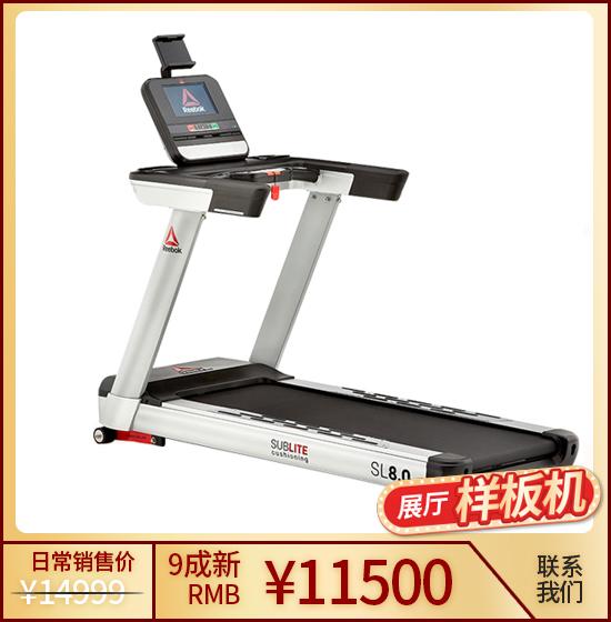 锐步(Reebok)商用跑步机SL8.0AC