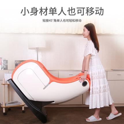 督洋(TOKUYO)家用小型按摩椅TC-528