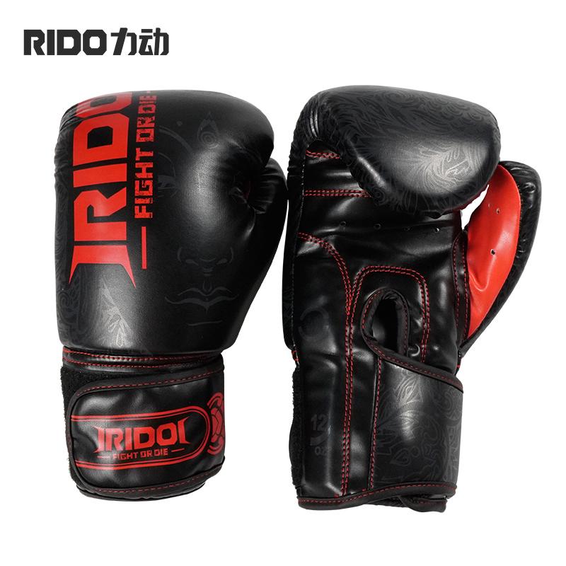 力动(RIDO)拳击手套